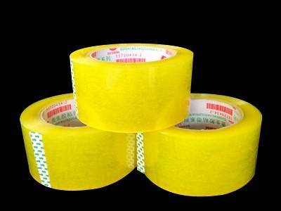 批发 环保高强度4.5cm长135Y封箱胶带 快递打包胶带 封口胶布
