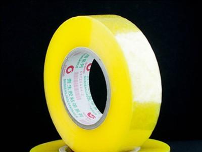 厂家定制批发 快递纸箱包装米黄色 透明胶带4.5cm 封箱强力