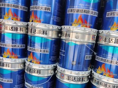 超薄型钢结构防火涂料 防火涂料厂家 防火涂料价格