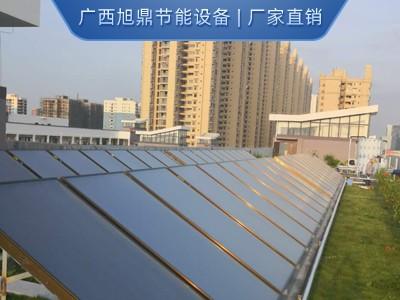 太阳能平板集热器 学校太阳能热水工程 平板太阳能 厂价直销