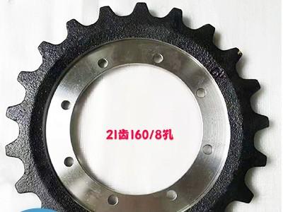 小微挖机配件驱向轮厂家 适用于柱塞马达21齿160/48/90节距