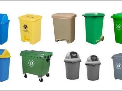 垃圾桶 塑料垃圾桶 环保垃圾桶 分类垃圾桶 不锈钢垃圾桶 写字楼垃圾桶  厂家直销