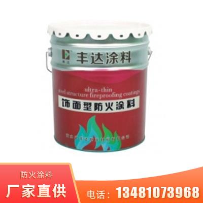 丰达木材防火涂料 木材防火涂料公司 防火涂料 防火涂料工程