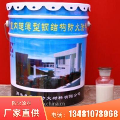 南宁防火涂料 室内超薄型防火涂料 防火涂料工程 防火喷涂厂家