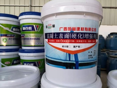 广西恒邕建材 混凝土表面增强剂 增强剂厂家直销 增强剂批发优惠 混凝土回弹表面增强 混凝土硬化剂 混凝土强度增强剂