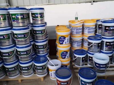 新百旺K11柔韧彩色防水涂料 速凝型防水涂料 现货秒发 厂家直销