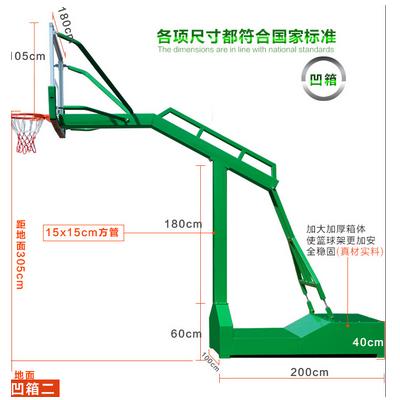 河池移动篮球架 小箱篮球架 方通篮球架厂家直销