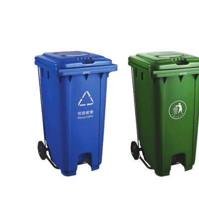 广西南宁户外垃圾桶 塑料垃圾桶 240L垃圾桶厂家批发