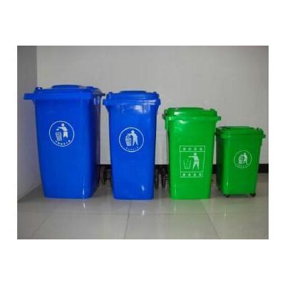南宁小区垃圾桶 塑料垃圾桶 120L垃圾桶厂家供应价格
