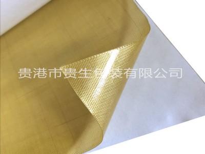 纸箱厂树脂版 橡胶版 专用印刷贴版双面胶带 印刷双面贴纸