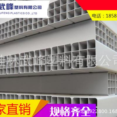 珊格管 PVC珊格管 PVC九孔通信管 PVC四孔通信管