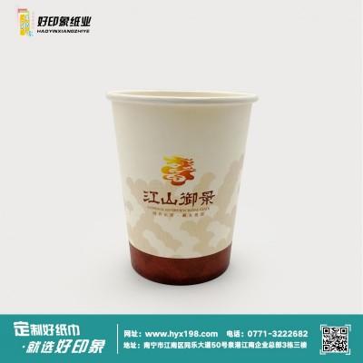 广西纸杯定制 量身定制纸杯 价格实惠纸杯直销