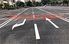 广西路之邦交通工程有限公司