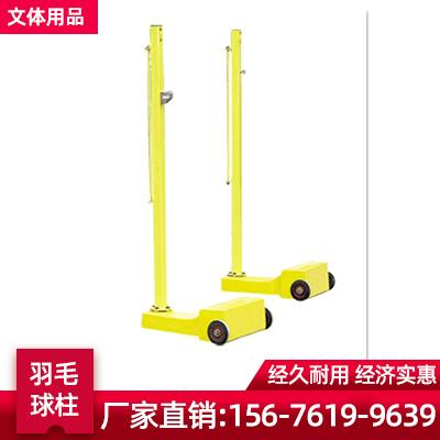 多功能羽毛球柱厂家批发 羽毛球柱网球柱气排球柱直销