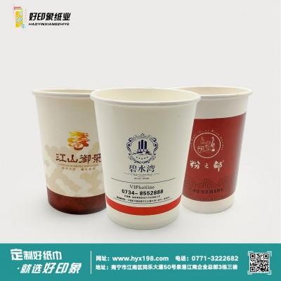 广西纸杯生产厂家 好印象定制纸杯免费设计 纸杯批发