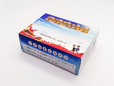盒装抽纸订做 广告抽纸厂家直销