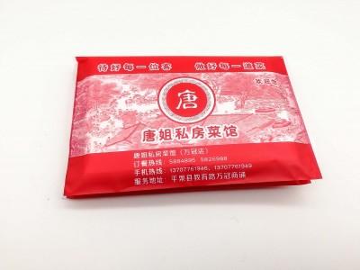 荷包便携纸巾 广告餐巾纸定制批发厂家