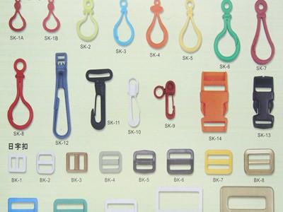 锁匙扣+日字扣 塑胶玩具批发 塑胶玩具生产厂家