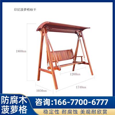 广西防腐木生产厂家 供应木围栏凉亭价格 防腐木批发