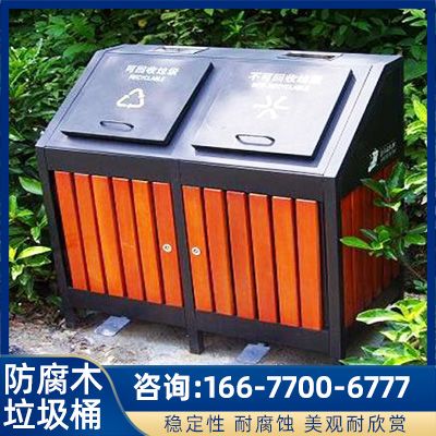 公园防腐木垃圾桶批发 社区木垃圾桶厂家价格 厂家直销