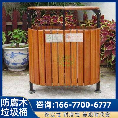 广西防腐木垃圾桶生产厂家 供应社区木垃圾桶价格 垃圾桶批发
