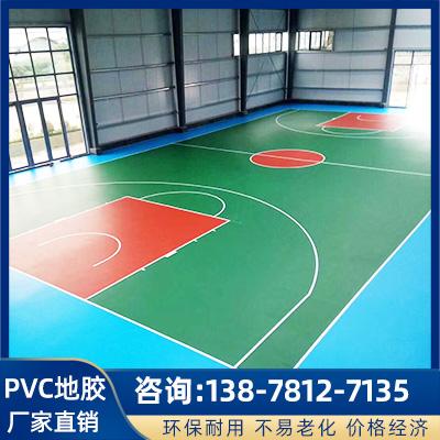 PVC运动地胶批发 运动室内地板悬浮拼装地板批发
