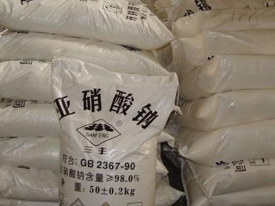 南宁亚硝酸钠批发 亚硝酸钠生产商 供应亚硝酸钠厂家