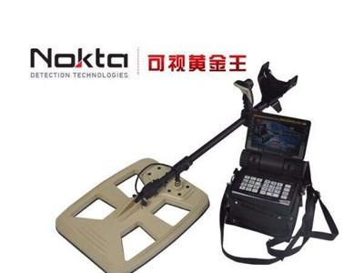 成像金属探测器 可视成像地下金属探测器 成像仪 水陆两用可视