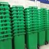 北海市垃圾桶  塑料垃圾桶  移动带轮垃圾桶供应厂家