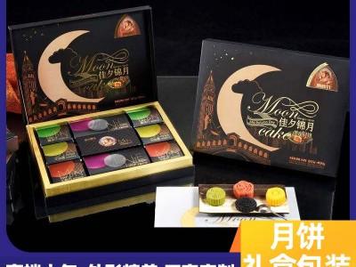 广西礼盒包装批发 茶叶礼盒包装 档案盒 土特产包装水果礼盒