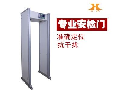 桂林兴华 XH1000-H型通过式金属探测 门安检门厂家直销