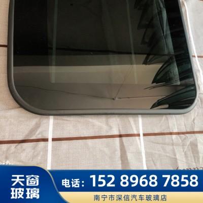 出售天窗玻璃 单天窗玻璃 全景天窗玻璃 汽车天窗玻璃