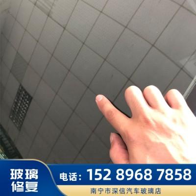 供应上门修复服务 汽车玻璃修复 南宁玻璃裂纹裂痕修复