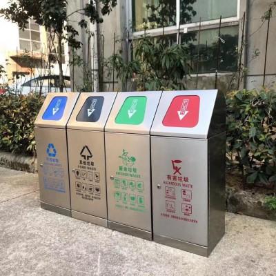 北海二分类塑料垃圾桶_公路垃圾桶_垃圾桶厂家