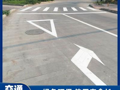 消防通道改造划线 专业划线车位划线价格 划车位标线厂家 标线价格