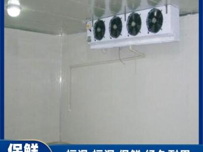 广西保鲜冷库设计 保鲜冷库安装 保鲜冷库报价 食品保鲜冷库