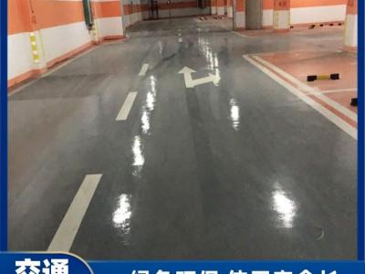 南宁划线 供应停车位划线 广西专业交通划线公司 冷喷划线