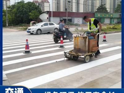 道路划线 南宁划线公司专业供应公路划线 市政道路划线