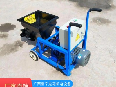 广西柳州砂浆喷涂机 砂浆喷涂机型号 快速砂浆喷涂机价格 多功能砂浆喷涂机