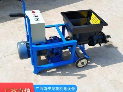 钦州砂浆机 砂浆机价格  龙花砂浆机专卖店 专业销售砂浆机