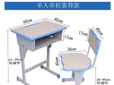横县小学生课桌椅  成人课桌椅生产厂家
