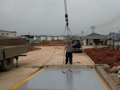 南宁电子地磅 40-200吨地磅 多种型号供您选择