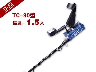广西地下金属探测器厂家 兴华品牌TC90地下金属探测器 黄金银铜钱古币仪器