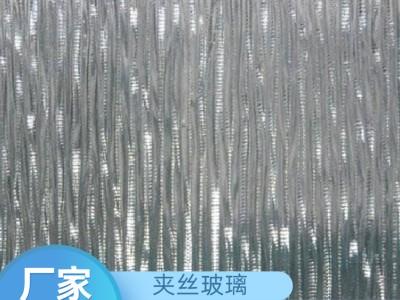 广西夹丝玻璃厂家 供应夹层艺术玻璃批发 供应夹绢玻璃