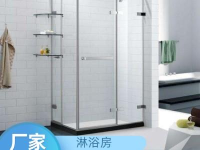 整体淋浴房 整体淋浴房厂家 整体淋浴房批发 广西淋浴房