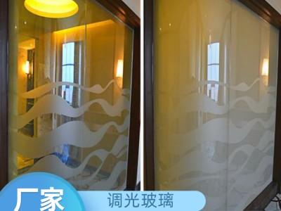 广西调光玻璃 调光玻璃厂家 专业生产调光玻璃 雾化玻璃 电控玻璃