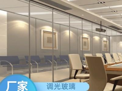 调光玻璃 供应调光玻璃生产厂家 专业生产调光玻璃价格 优惠直销