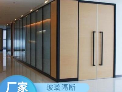 玻璃隔断厂家 双层玻璃隔断 百叶玻璃隔断 广西玻璃隔断
