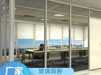 玻璃隔断生产厂家 广西双层玻璃隔断批发 百叶玻璃隔断价格 直销优惠