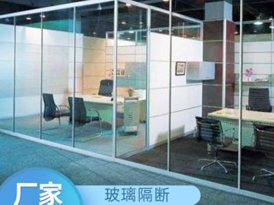 玻璃隔断厂家 直销双层玻璃隔断批发 多规格百叶玻璃隔断价格